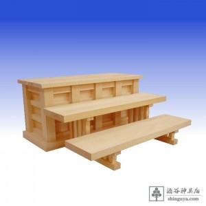 20150809 上坪孝男様 八脚案(神饌台、八足台) 桧製 71×18×22、11cm 1s