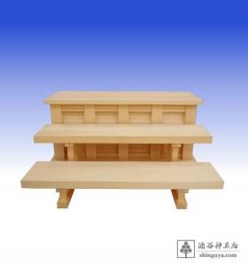 20150809 上坪孝男様 八脚案(神饌台、八足台) 桧製 71×18×22、11cm 2s