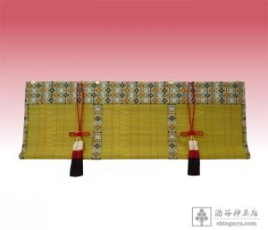 20150830 亀森八幡神社様 交織倭錦 緑 麻房付き 145×60(パイプ入45cm巻上)  2sのコピー